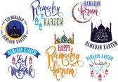 Ramadan Kareem Set of Ramadan logos