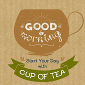 Cartoon morning cup of coffee