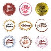Hello Autumn - Badge drawn by hand using the skills of calligraphy and lettering collected in accordance with the rules of typography logo