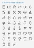 45 Thin Icons Set of Kitchen (Food & Beverage)