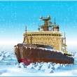 Vector illustration on the theme of the north. Ice...