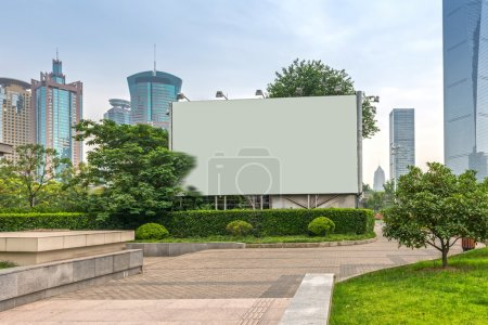 Photo for The modern building of the lujiazui financial centre in shanghai china - Royalty Free Image