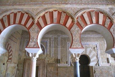 Palace interior. sculptured arches, Medina Azahara, Cordoba, Andalusia, Spain
