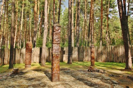 The object of worship of the Slavic peoples in Siberia