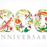 200 years old luxurious celebrating folk logo. Tem...