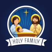 Merry Christmas A Happy New Year religious greetings Celebrating congratulating decorative traditional blue card with praying Holy Family of Joseph and Mother Mary or snow globe idea