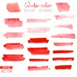 Red watercolor stripes isolated on white backgroun...