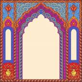 Background ornamented oriental patterned image in the form of an arch