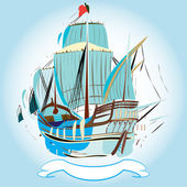 A vector illustration of an emblem with old galleon with waving sails and flag banner with space for editing all in watercolored style