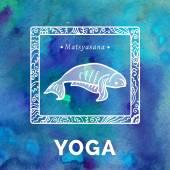 "Постер, картина, фотообои ""плакат йоги с позой йоги"""