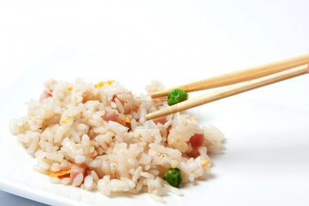 Chinese rice with vegetables and eggs