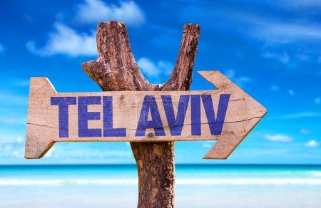 Tel Aviv wooden sign