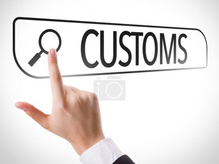 Customs written in search bar
