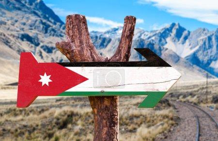 Jordan flag wooden sign