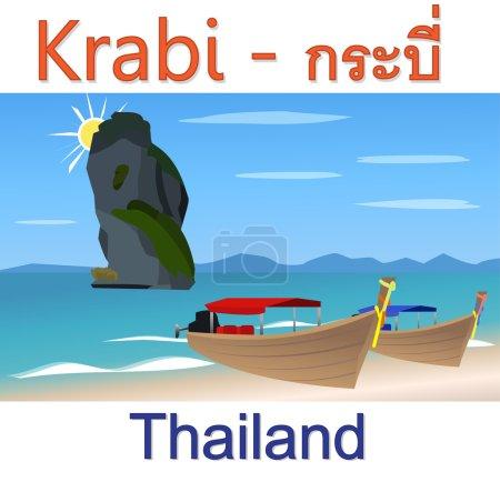 Krabi beach in thailand vector background
