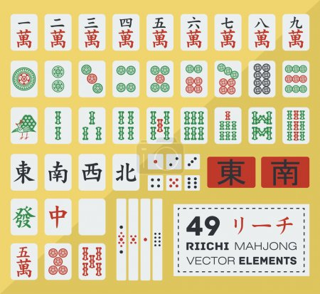 Riichi mahjong vector set