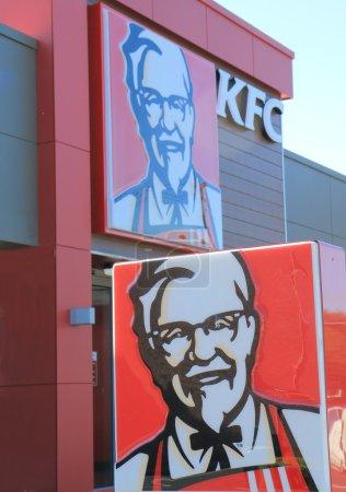 KFC shop