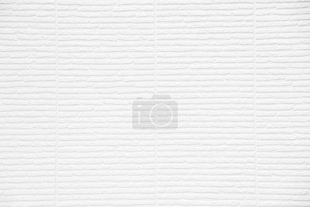 Photo pour Détail de surface estampillé abstrait de modèle de fond blanc de texture de mur de plâtre, utilisation pour la toile de fond ou l'élément de conception - image libre de droit