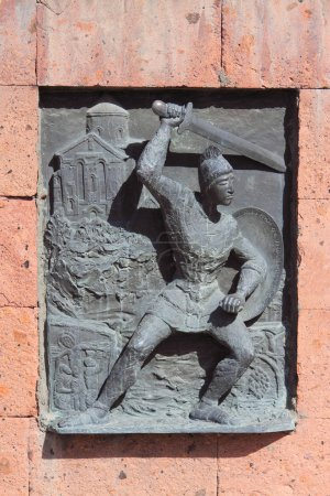 relief picture on building near Etchmiadzin monastery