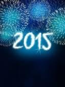 """Постер, картина, фотообои """"Счастливый Новый год фейерверк 2015"""""""