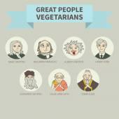 Great people - vegetarians. Vegetarianism. Icons.
