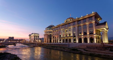 Downtown Skopje, Macedonia
