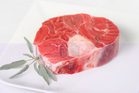 Photo of Veal sliced part of meat