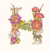 Floral alphabet Letter H