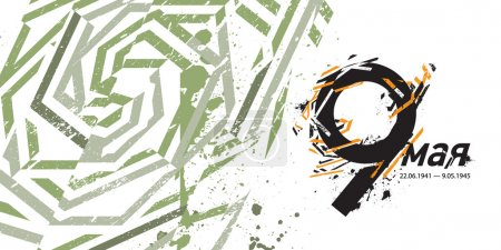 Vector grunge stylized illustration for the Victory Day, 9 of Ma