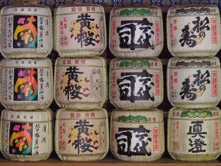 Photo pour Barils de saké au Temple Toshogu à Nikko, Japon . - image libre de droit
