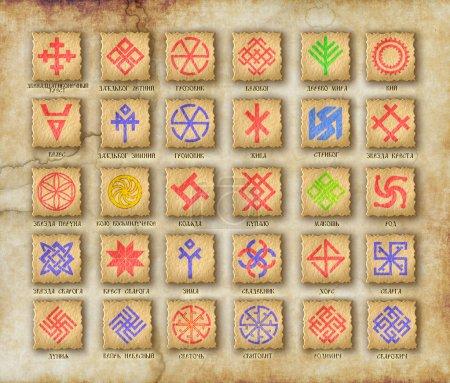 Slavic symbols, signs