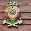 Coat of arms of the Soviet Union on an old railway...