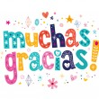 Muchas gracias - many thanks in Spanish card. Vect...