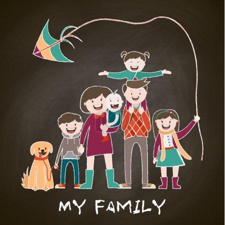 Illustration pour Ma grande famille heureuse, une grande famille, une famille élégante, dessin à la craie, graphiques vectoriels - image libre de droit