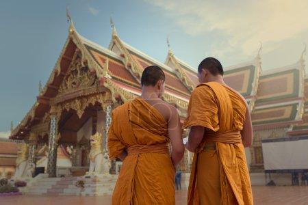 Back side Novice Monk