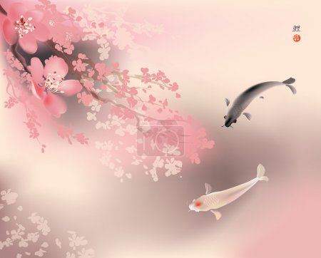 Illustration for Vector illustration of sacred Koi carps and spring sacura blooming - Royalty Free Image