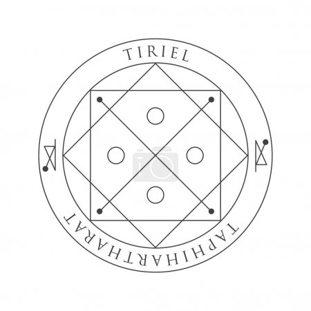 Pentacle Of Mercury. An ancient talisman for luck in business, wealth. Vector element for tattoo