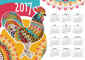 Vector calendar 2017 Colorful rooster