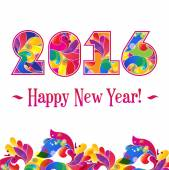 Beautiful text 2016 decorated with a colored pattern for Happy New Year celebrations