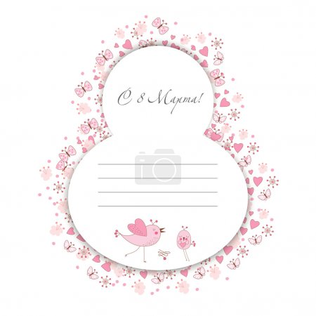 Greeting card with March 8 - women's day design. Inscription in
