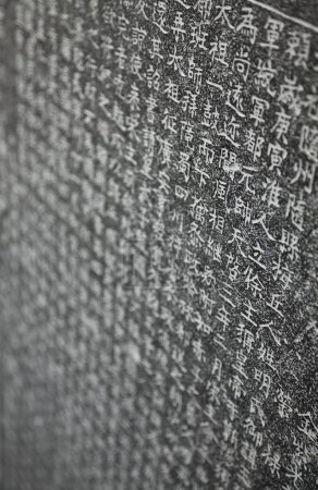 Ancient Chinese characters engraving with selective focus