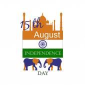 Happy Den nezávislosti Indie, Flyer design pro 15. srpna