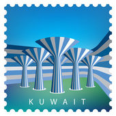 Kuwait's Iconic Blue Water Towers Landmarks Illustrated As A Postal Stamp