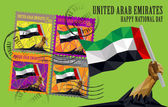 UAE National Day Stamp Flags