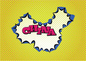 China map in pop art style silk print dots and special lettering