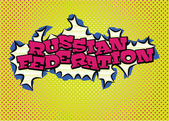 Russian Federation map in pop art style silk print dots and special lettering