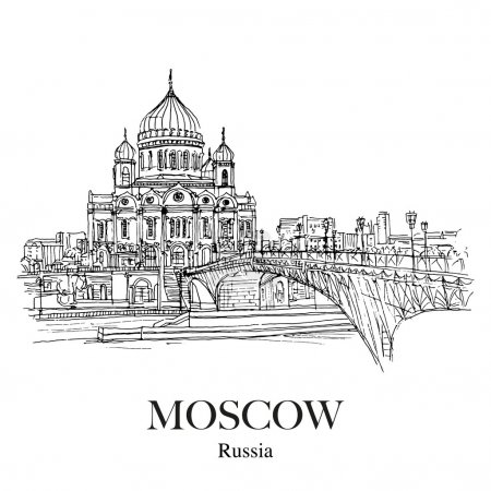 MOSCOW, RUSSIA - Christ the Savior Cathedral and Moscow river bridge