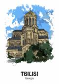 TBILISI GEORGIA - Tsminda Sameba Georgian Orthodox Cathedral Hand created sketch plus vector