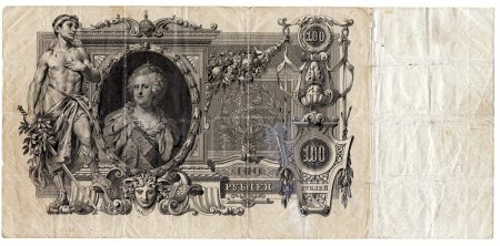 Old Russian banknote of 100 rubles, 1910 of release. Scan.