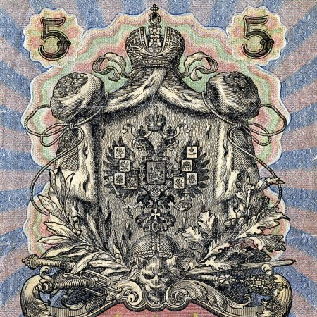 The coat of arms with a two-headed eagle on an old Russian bankn